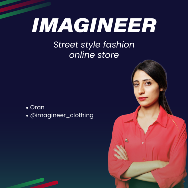 Imagineer clothing